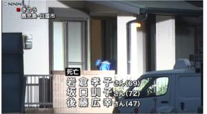 iwakura5-300x165