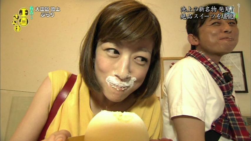 生野陽子ケーキを食べる