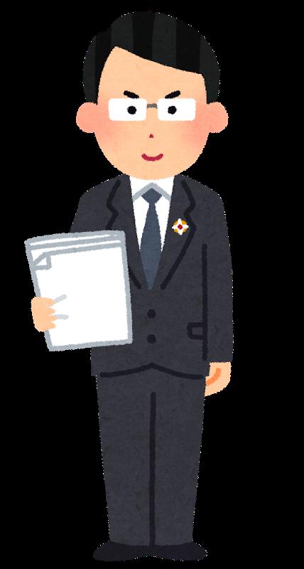 job_kenji_man