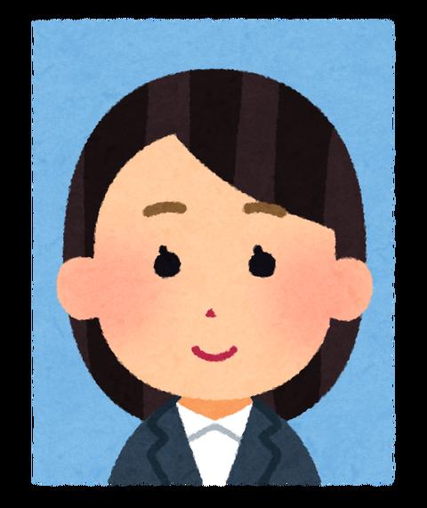 【驚愕】女子高生社長こと椎木里佳さん、今度は証明写真を絶賛されるwwwww(画像あり)