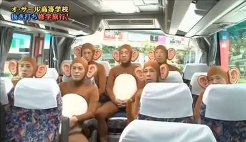 arashi380