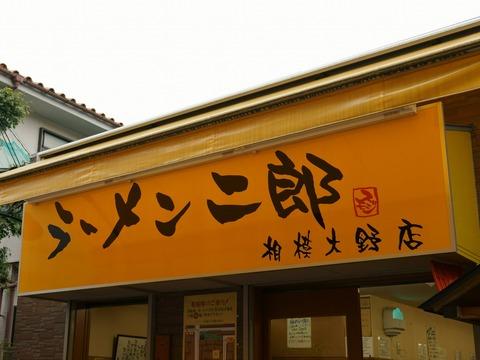 2013101901sumoji001