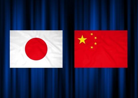 【新型コロナ】中国さん、日本に衝撃発言wwwwwwww