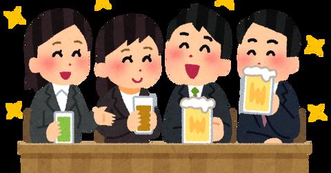 【狂気】大阪府「5人以上の飲み会自粛」→ 5人以上の根拠がこちらwwwww