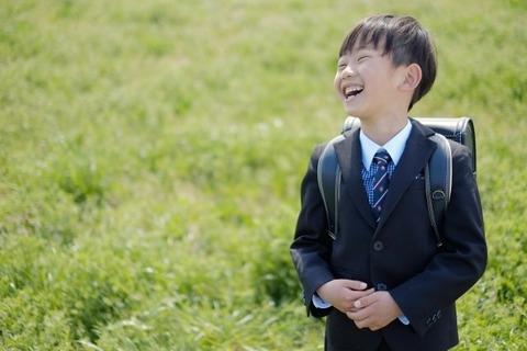 小学生-男