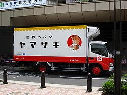 250px-Yamazaki_Hybrid