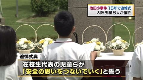 news2792403_6
