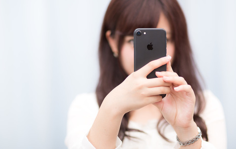 jk-iphone-share-170119