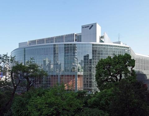 TV_Asahi_Headquarters_2010