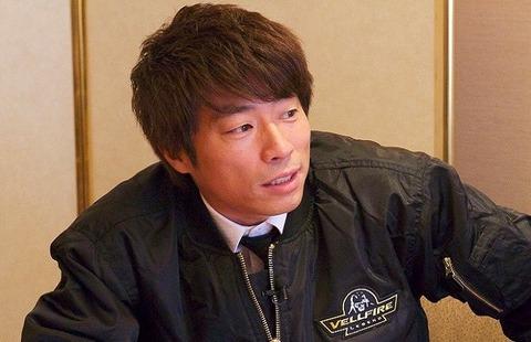 ronbooatsushi_image