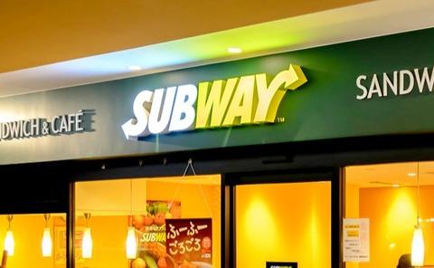 20180116_subway-650x401