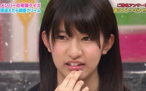 takeuchi_miyu-04