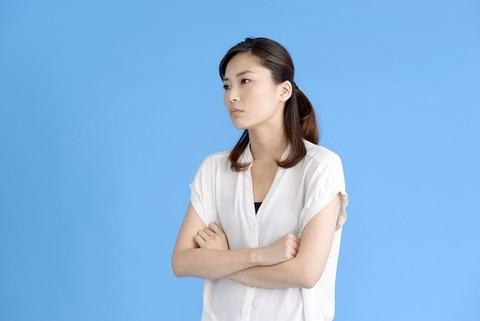 【警告】NGT48荻野由佳のガセ情報を流した奴、終了のお知らせ・・・