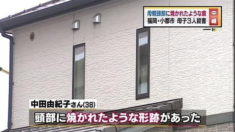 news3072865_38