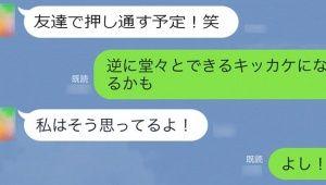 becky-kawatani-0132-300x170