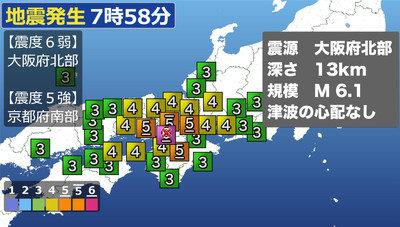【大阪地震】関西人、コンビニ商品を大量に買い占めた結果…(※現場画像あり)
