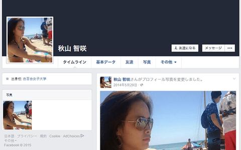 150625_kanagawa_9