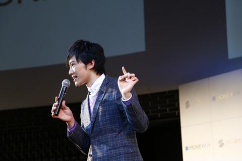 20140131_daigo_6-w960