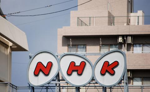 NHK20160913