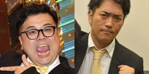 とろサーモン久保田とスーマラ武智-min