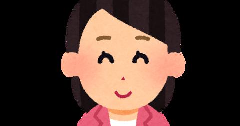【事件発覚】番組クビの小林麻耶さんにヤバ過ぎる文春砲!!!!!