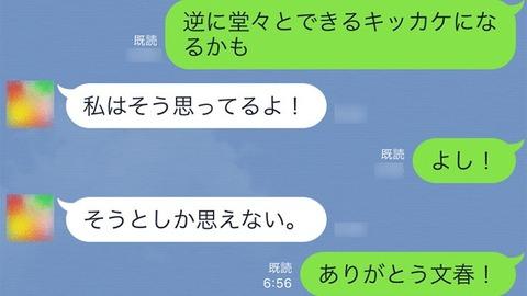 becky-kawatani-03-740x416