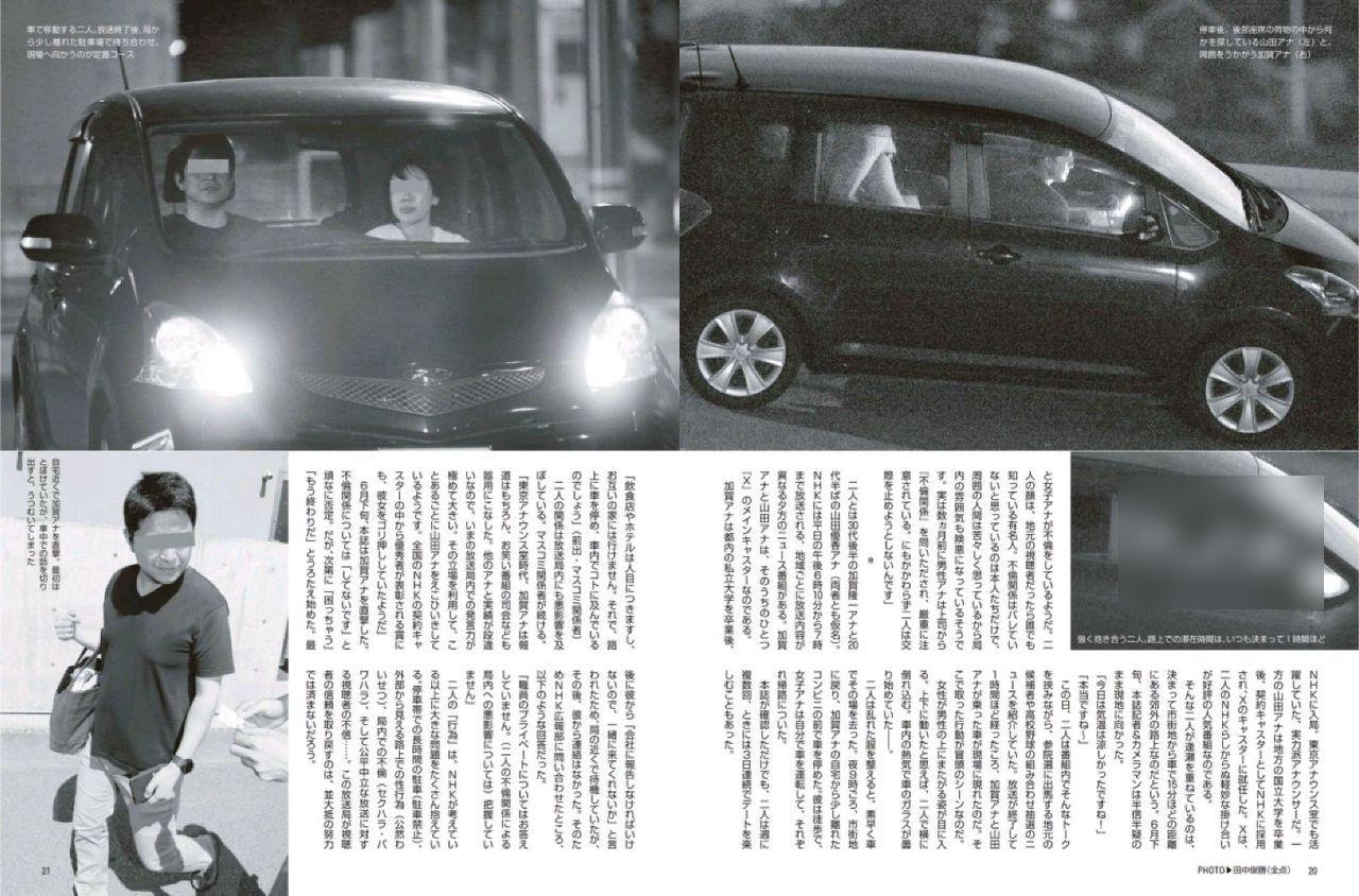 斉藤孝信の画像 p1_25