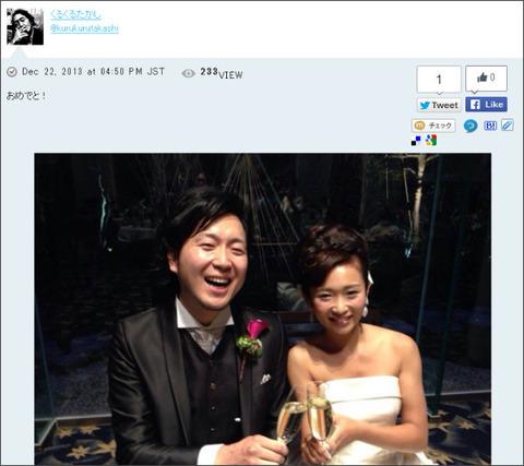 人見哲生さんと妻の真梨子さん