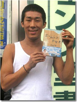 20111028_kishidakensaku_22
