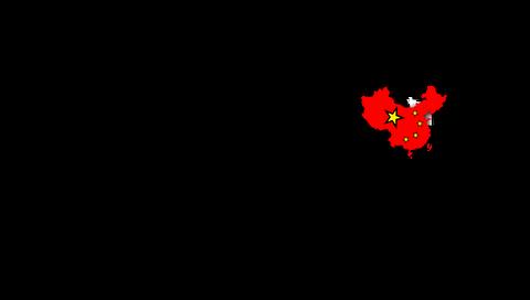 china-2965331_640