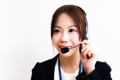 【驚愕】通販番組「ただいまより30分間オペレーター増員!今すぐお電話を!」←これwwwww