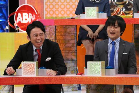 news_header_201410abn_01