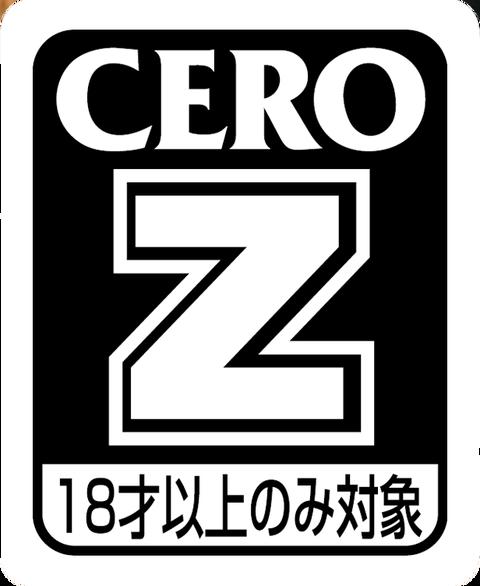CERO_Z
