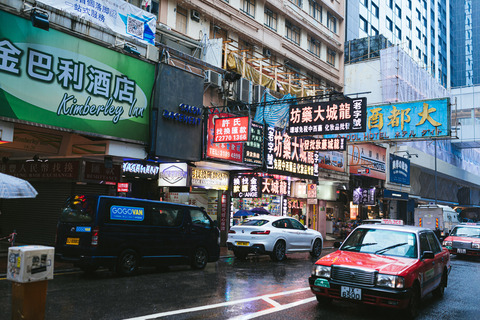 hongkongGFVL1214_TP_V