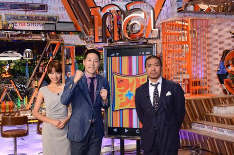 news_xlarge_fuji-shin_01