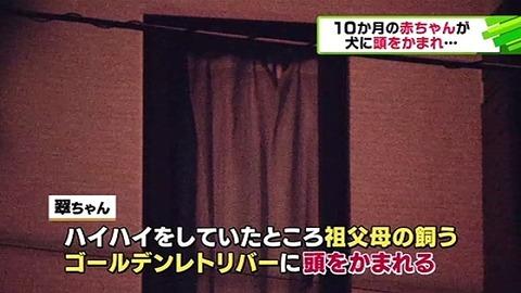news3001687_38