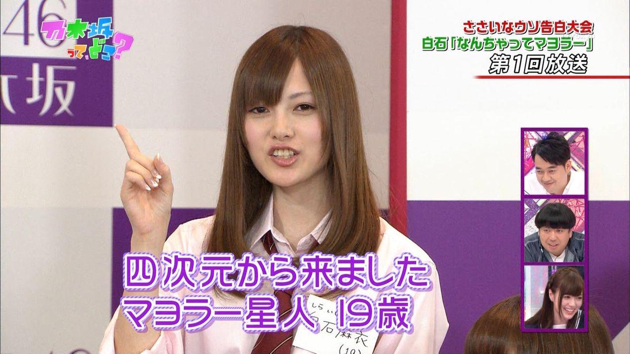 【悲報】AKB48、JPOP界に黒歴史だけを残して ...
