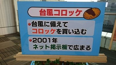 2016070602_402x225