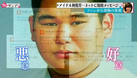 SnapCrab_NoName_2016-6-15_2-6-19_No-00