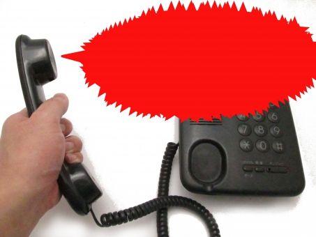 【愕然】職場の新人女を泣かしたらwww新人の旦那から電話がきてwwwwww