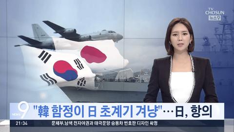 rader-korea4