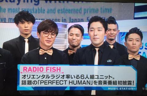 0311-musicstation-oriraji-radiofish-perfecthuman-1