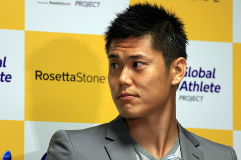 1200px-Eiji_Kawashima_press_conference