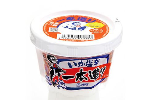 ikashiokara3