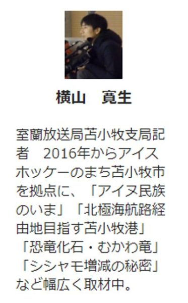 NHKtomakomai_1