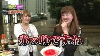 噂の東京マガジン-やって-try-こんなエビチリは嫌だ