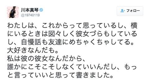 20160126_kawamotomakoto_07