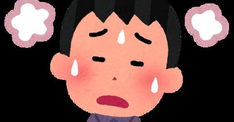 sick_hatsunetsu_man