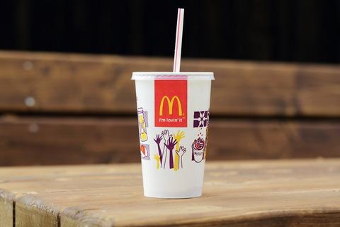 mcdonald-straw