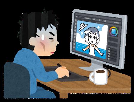 job_illustrator_pc_man_tetsuya